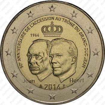 2 евро 2014, Великий Герцог Жан - Аверс
