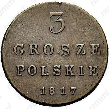 3 гроша 1817, IB