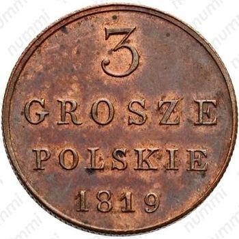 3 гроша 1819, IB