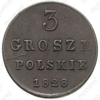 3 гроша 1828, FH