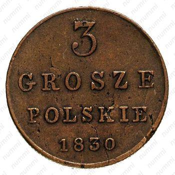 3 гроша 1830, KG