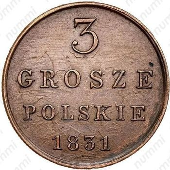 3 гроша 1831, KG