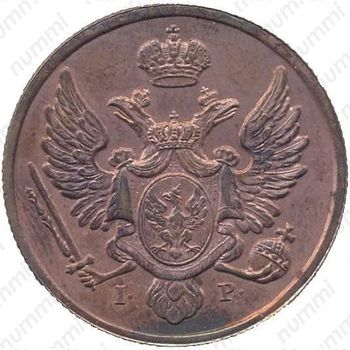 3 гроша 1834, IP