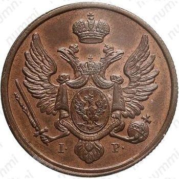 3 гроша 1835, IP, Новодел