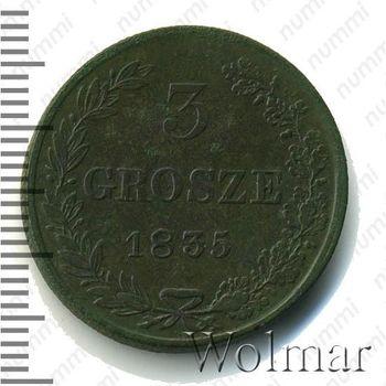 3 гроша 1835, MW