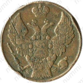 3 гроша 1838, MW