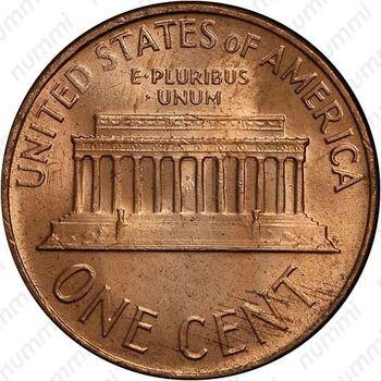 1 цент 1964