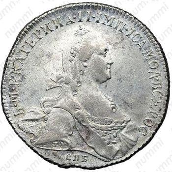 1 рубль 1773, СПБ-ТИ-ЯЧ - Аверс