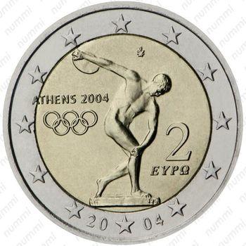 2 евро 2004, Олимпиада в Афинах - Аверс