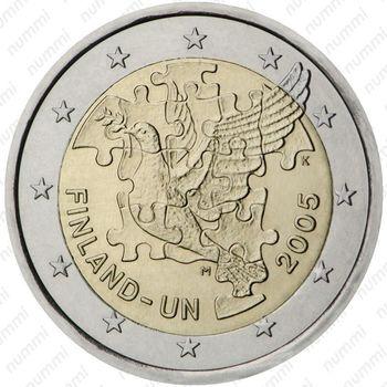 2 евро 2005, ООН – Финляндия - Аверс
