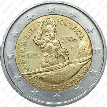 2 евро 2006, швейцарская гвардия - Аверс