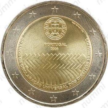 2 евро 2008, права человека (Португалия) - Аверс