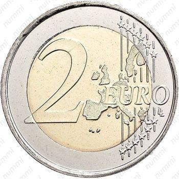 2 евро 2008, председательство Франции - Реверс