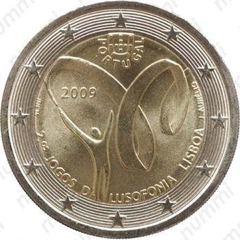 2 евро 2009, вторые спортивные игры - Аверс