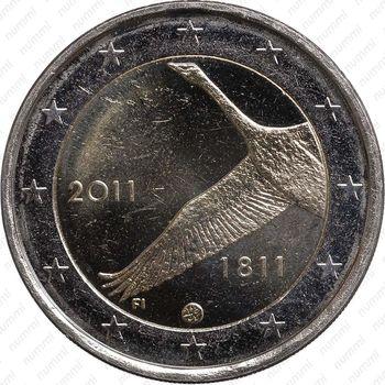 2 евро 2011, лебедь - Аверс