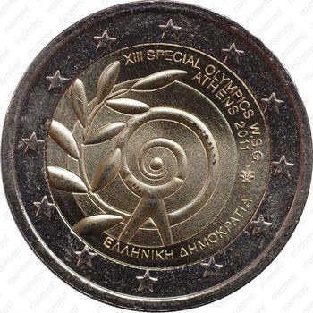 2 евро 2011, Специальные Олимпийские игры - Аверс