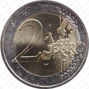 2 евро 2011, Специальные Олимпийские игры - Реверс