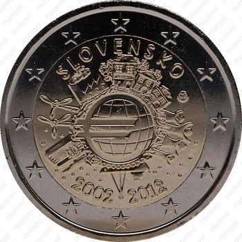 2 евро 2012, 10 лет наличного евро (Словакия) - Аверс