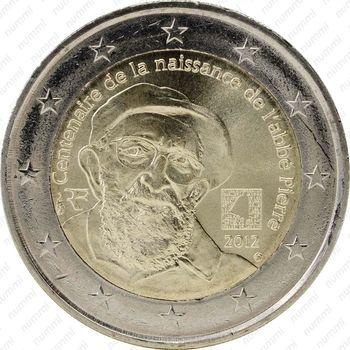 2 евро 2012, аббат Пьер - Аверс