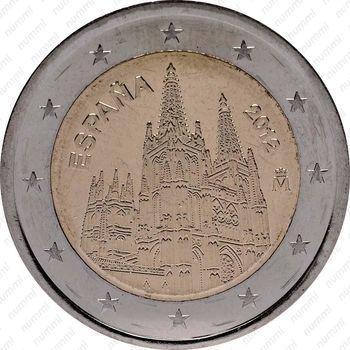 2 евро 2012, Кафедральный собор Бургоса - Аверс