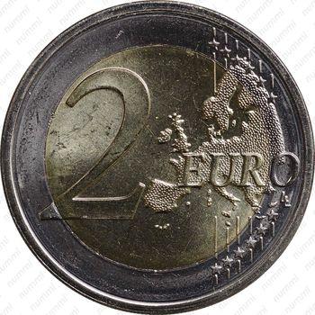 2 евро 2012, свадьба Гийома и Стефании - Реверс
