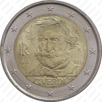 2 евро 2013, Джузеппе Верди - Аверс