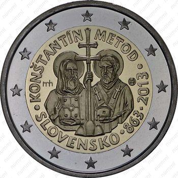 2 евро 2013, Кирилл и Мефодий - Аверс