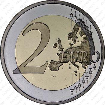 2 евро 2013, Кирилл и Мефодий - Реверс