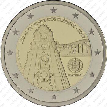 2 евро 2013, колокольня церкви Клеригуш - Аверс