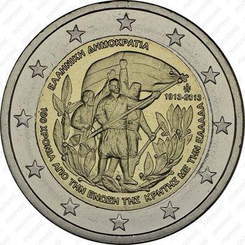 2 евро 2013, Крит - Аверс