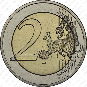 2 евро 2013, Крит - Реверс