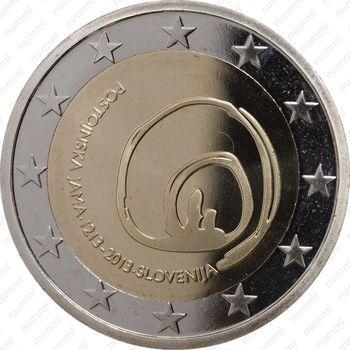 2 евро 2013, пещера Постойнска-Яма - Аверс