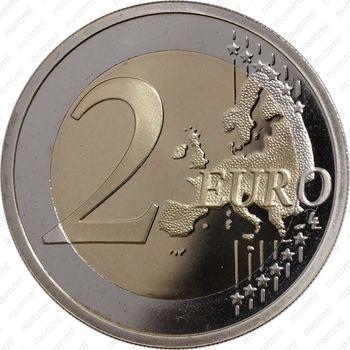 2 евро 2013, пещера Постойнска-Яма - Реверс