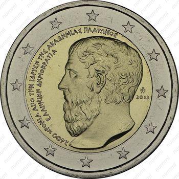 2 евро 2013, Платоновскя Академия - Аверс