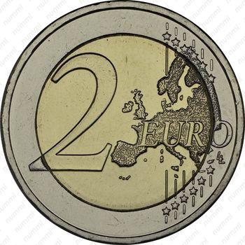 2 евро 2013, Платоновскя Академия - Реверс