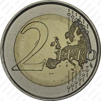 2 евро 2014, Парк Гуэля - Реверс