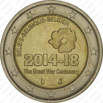 2 евро 2014, Первая Мировая Война - Аверс