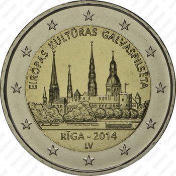 2 евро 2014, Рига - Аверс