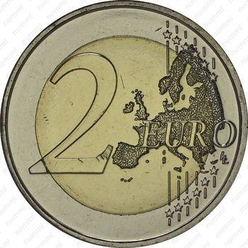 2 евро 2014, Рига - Реверс