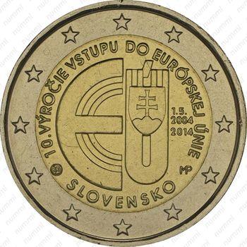 2 евро 2014, Словакия - Аверс