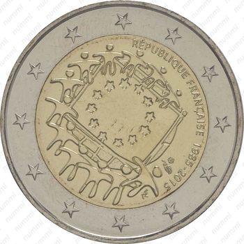 2 евро 2015, 30 лет флагу Европы (Франция) - Аверс