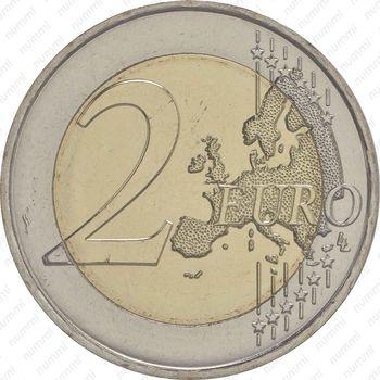 2 евро 2015, 30 лет флагу Европы (Франция) - Реверс