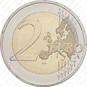2 евро 2015, 30 лет флагу Европы (Кипр) - Реверс