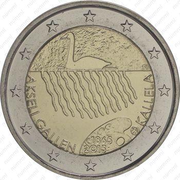 2 евро 2015, Аксели Галлен-Каллела - Аверс