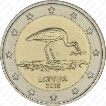 2 евро 2015, Чёрный аист - Аверс