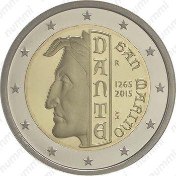 2 евро 2015, Данте Алигьери - Аверс