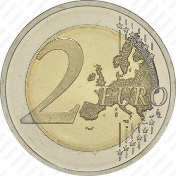 2 евро 2015, литовский язык - Реверс