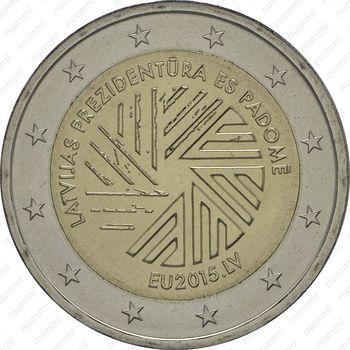 2 евро 2015, председательство Латвии - Аверс