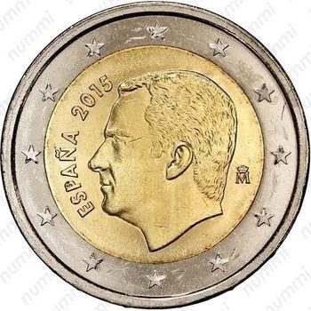 2 евро 2015, регулярный чекан Испании (Филипп VI) - Аверс
