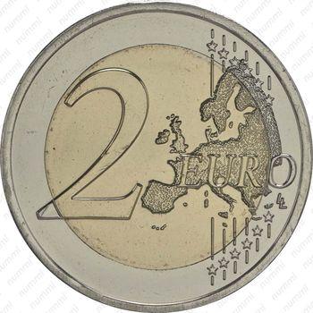 2 евро 2015, самолёт - Реверс
